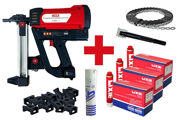 Комплект газового пистолета LIXIE LX - E + набор WSD(TWSD)