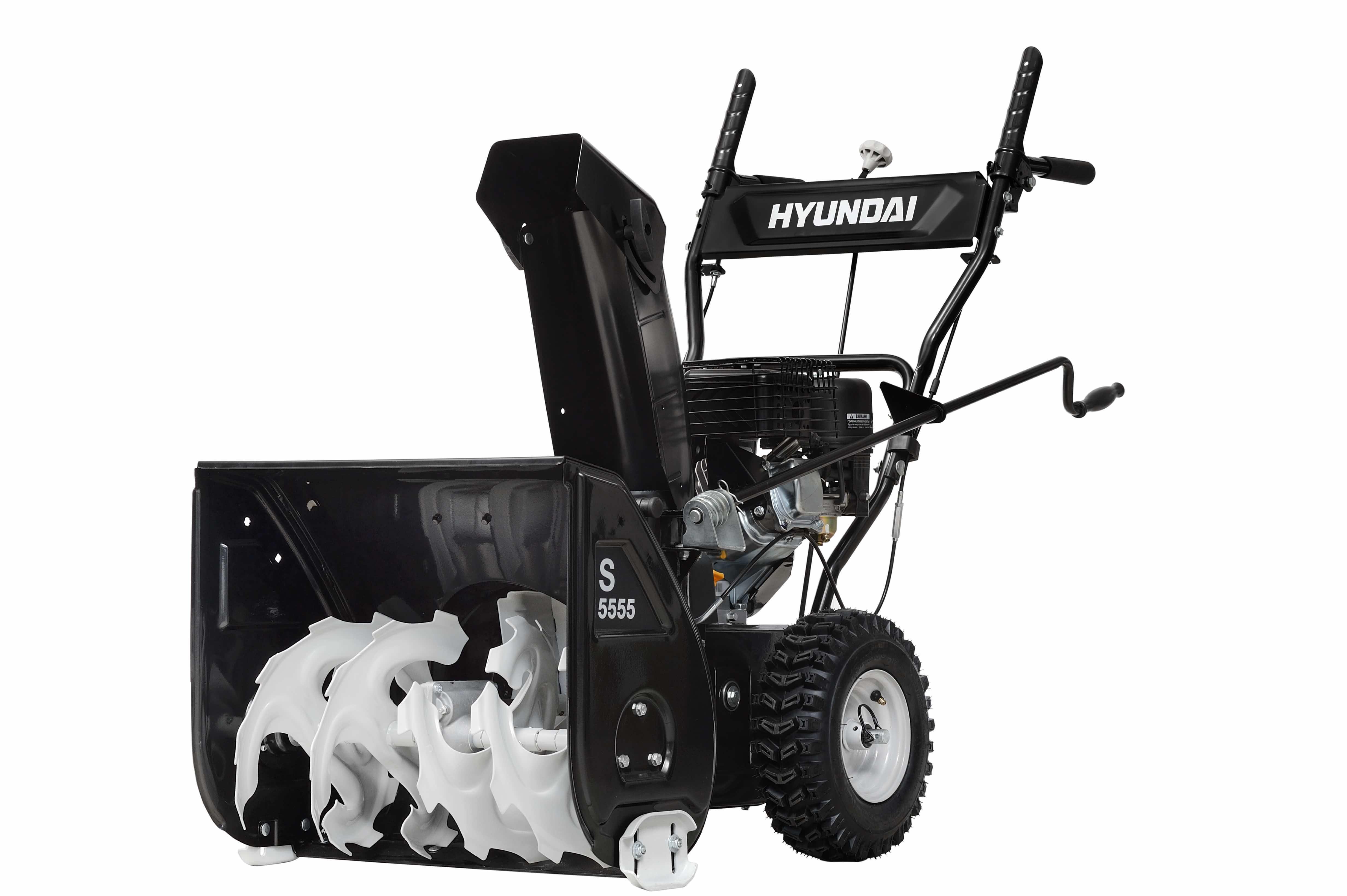 Снегоуборочная машина s5555 продажа снегоуборочной техники Удомельский район
