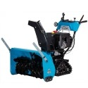 Снегоуборочная машина AIKEN MST 1300E
