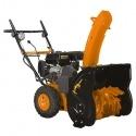 Снегоуборочная машина EXPERT IRBIS 465