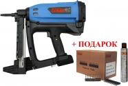 Пистолет газовый монтажный гвоздезабивной TOUA GSN50E (электромонтаж, бетон, кирпич, металл)
