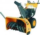 Снегоуборочная машина GARDEN PRO KC 1542MS